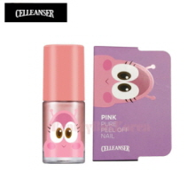 CELLEANSER Larva Pure Peel Off Nail 6g [LARVA Limited Edition]